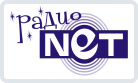 Радио NET