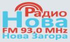 """Радио """"Нова"""" - Нова Загора"""