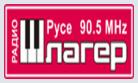 Радио Шлагер