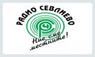 Радио Севлиево