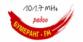 Радио Бумернг FM