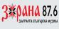 радио Зорана