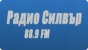 Радио Силвър