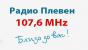 Радио Плевен